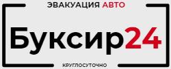 Буксир24, Волгоград Logo